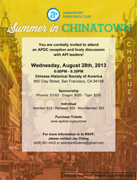 Summer in Chinatown