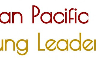 AsianPacificYoungLeaderLogo