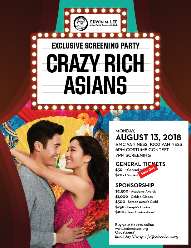 Crazy Rich Asians Movie Screening Event