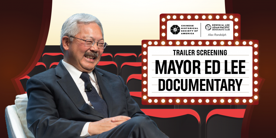 Mayor Ed Lee Documentary Trailer Screening