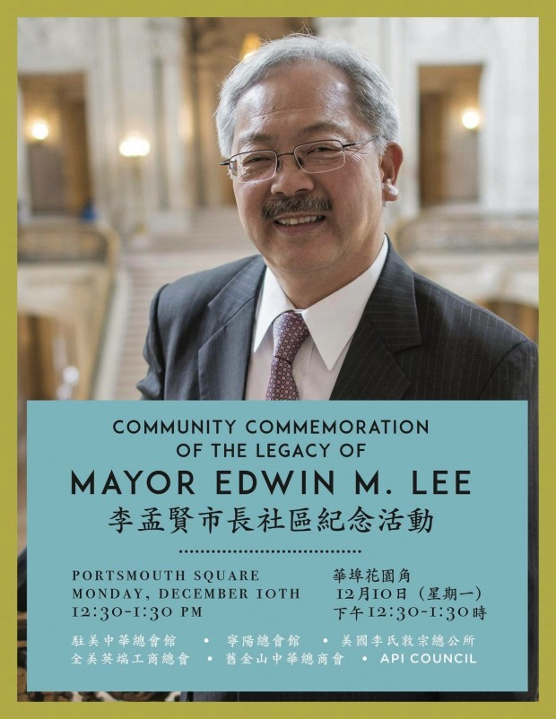 Ed Lee's legacy, and the year that might have been